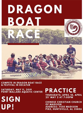 background on boat race