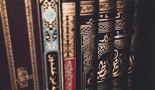 Leather-bound Arabic books